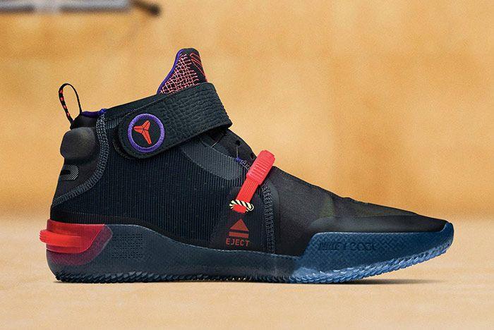 Nike Kobe Bryant Ad Nxt Right
