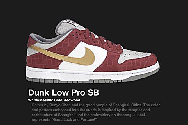 Nike Dunk Sb Low Shanghai 2004 2