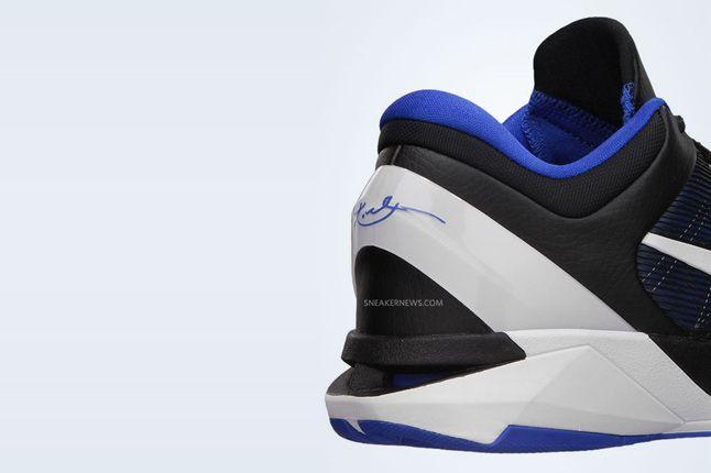 Nike Zoom Kobe Vii Duke 14 1