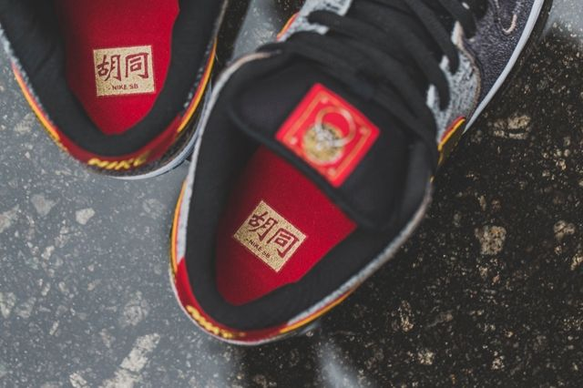 Nike Sb Dunk Low Beijing 5