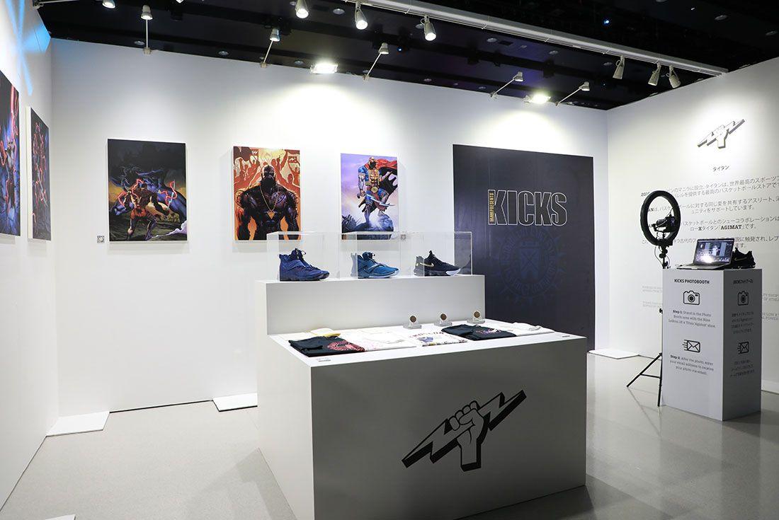 Atmos Con Tokyo 2019 Koji Sneaker Freaker Floor Shot10