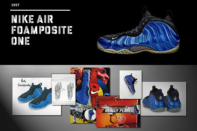 The Making Of The Nike Air Foamposite One 1 1
