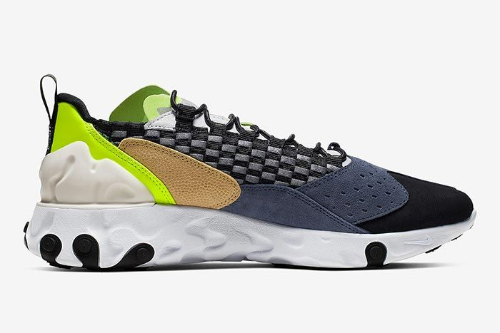 Nike Sertu React Black Volt Right Side Shot