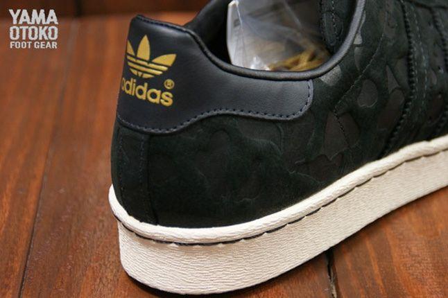 Adidas Superstar 80 S Camo Pack 8