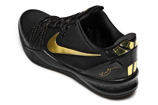 Nike Kobe 8 Elite 2 0 Heel Profile 1