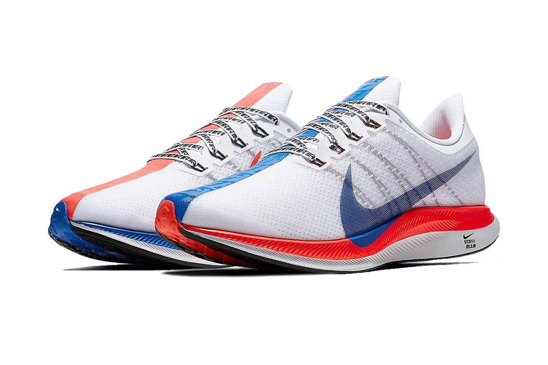 Nike Zoom Pegasus Turbo Shanghai Rebels Best Marathon Shoes Feature