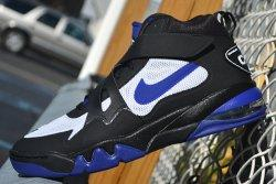 Nike Air Force Max Cb 2 Hyperfuse Concord Thumb