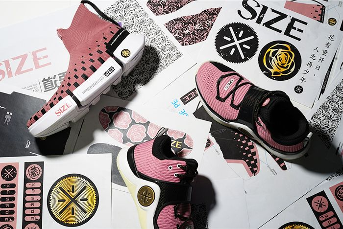 Size X Li Ning Collection 7