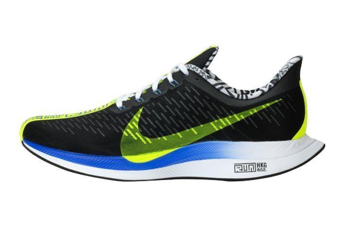 Nike Zoom Pegasus Turbo Hkg 1