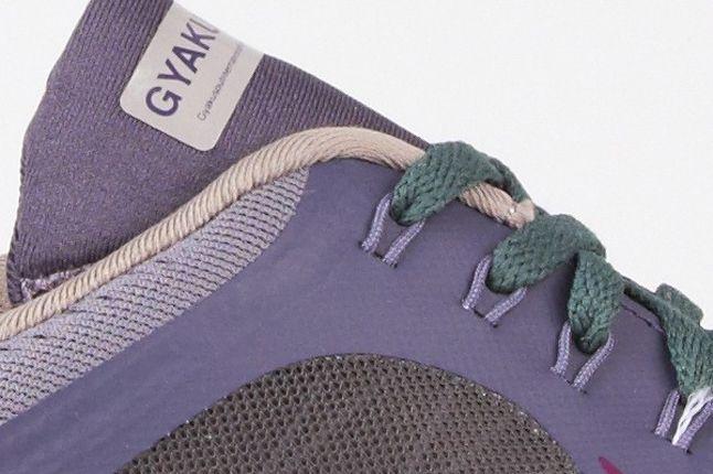 Nike Gyakusou Lunarspider 3 Violet Midfoot Detail 1