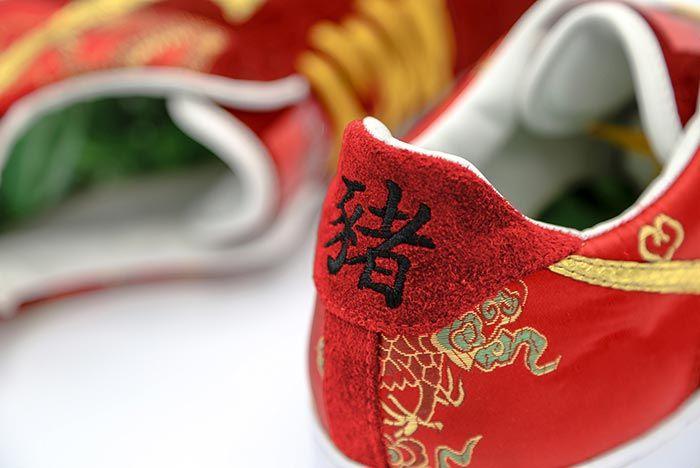 Ceeze Creative Studios Nike Air Force 1 Year Of The Pig Custom Heel Detail Shot