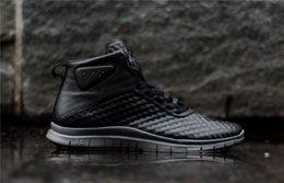 Nike Free Hypervenom Mid Feature