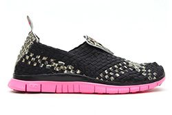 Nike Free Woven Atmos Exclusive Animal Camo Pack 3