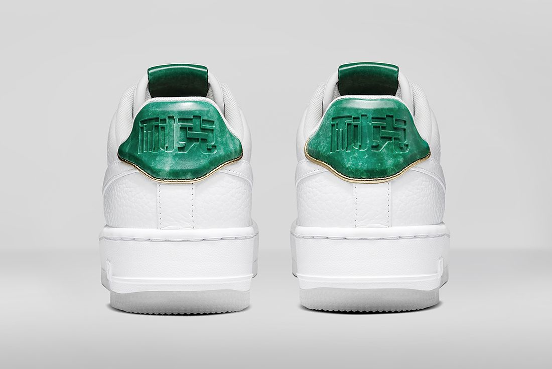 Nike Air Force 1 2017 Nai Ke Collection Jade8