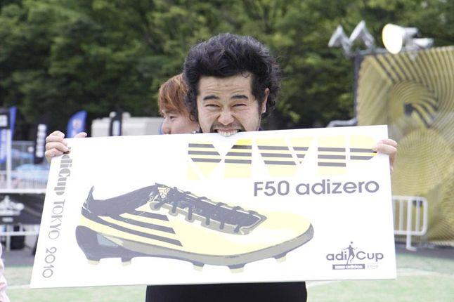 Adidas Toyko Adicup 6 1