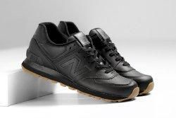 Nb 574 Essential Black Gum Bump Thumb