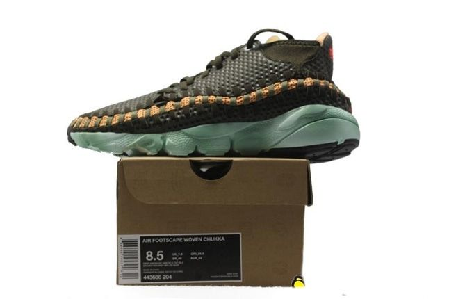 Nike Air Footscape Woven Brown Mint Box Profile 1