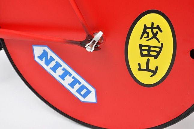 Nike Tokyo Kixed Feather Akira Bike 9 1