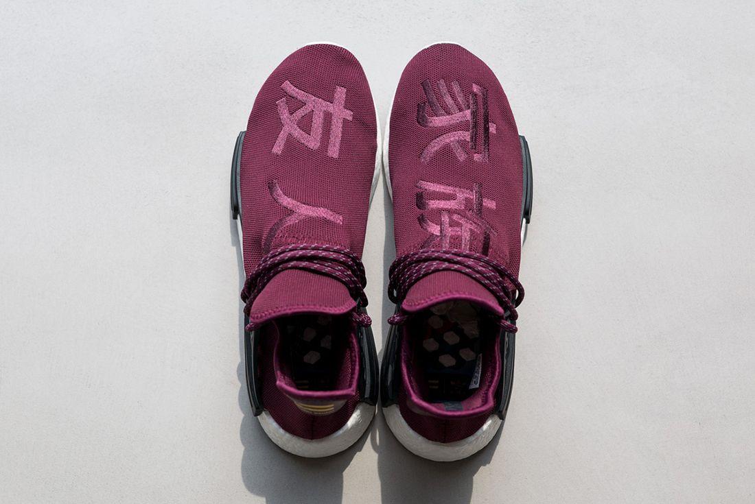 otra oportunidad descuento más bajo auténtico Pharrell Williams X adidas Hu NMD (Friends & Family) - Sneaker Freaker