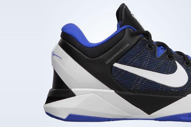 Nike Zoom Kobe Vii Duke 19 1