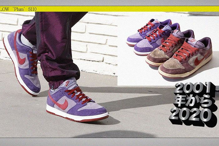 Nike Dunk Low Plum 2020 Retro On Foot
