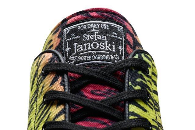 Nike Sb Zoom Stefan Janoski Rainbow Tiger Tongue