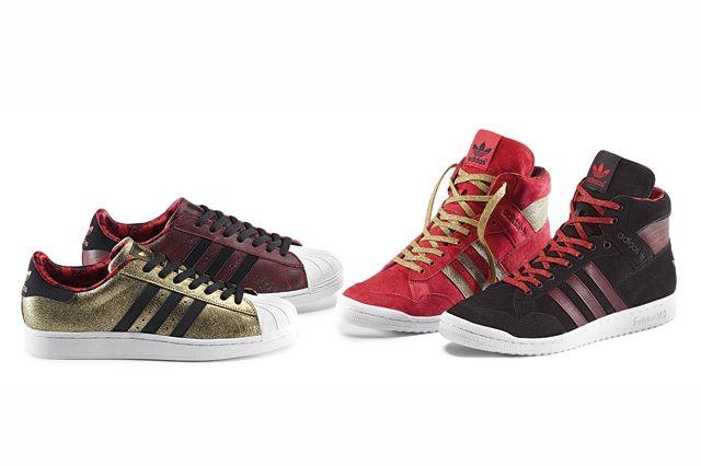Adidas Originals Year Of The Horse1