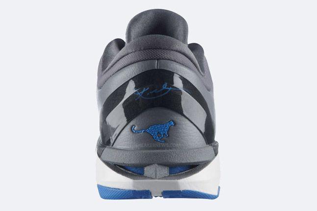 Nike Zoom Kobe Vii Grey Cheetah Heel 1