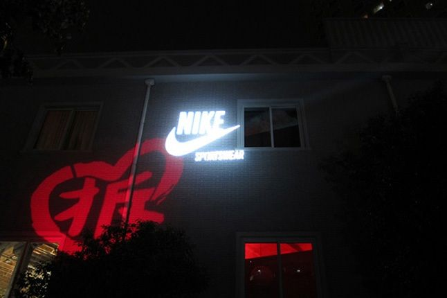 Nike Sportswear China Destroy To Create Event 01 1