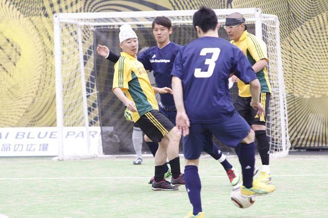 Adidas Toyko Adicup 34 1