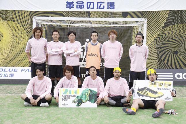 Adidas Toyko Adicup 4 1