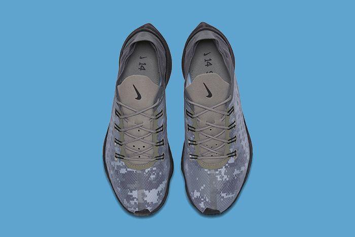 Nike Exp 14 Dark Stucco 1