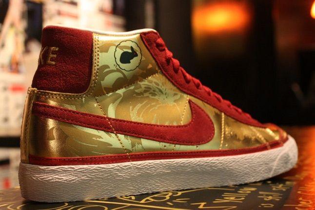 Nike Sb Asia Exclusives 1