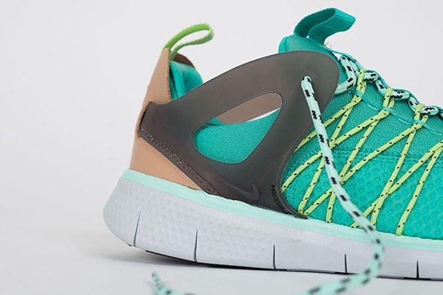 Nike Veritous Light Retro Elm Pure Platinum 41