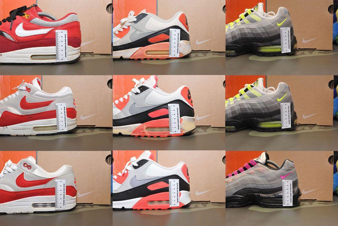 Nike Air Max Grid