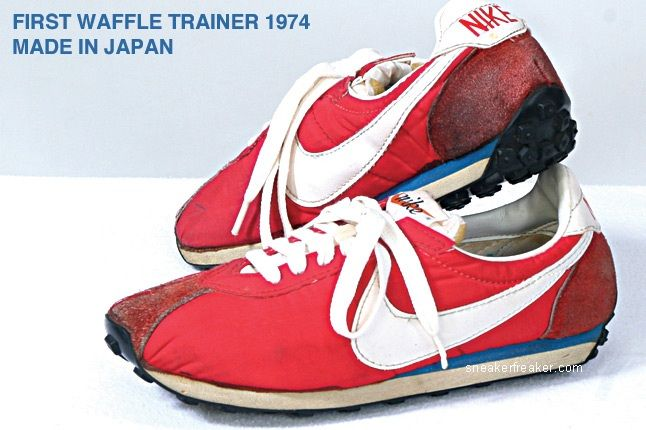 Vintage Collector Lindy Darrell Nike Runners 18