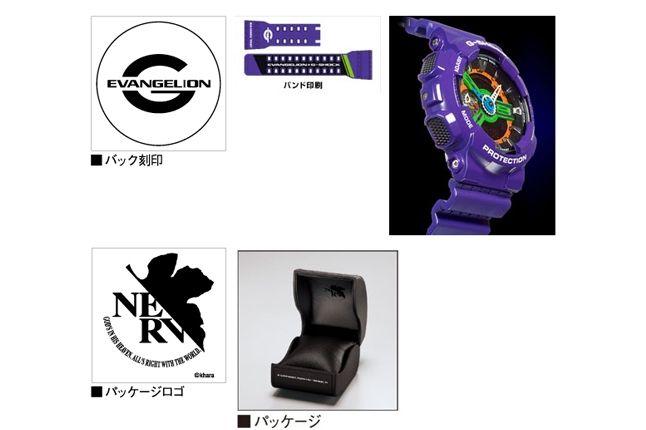 G Shock Evangelion Japan August 2 1