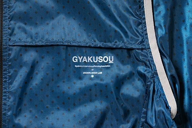 Gyakusou Undercover 4 1