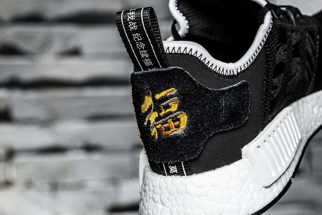 Invincible X Neighborhood X Adidas Nmd R1 2 Sneaker Freaker