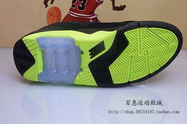 Nike Air Force 180 Volt Pack 07 1