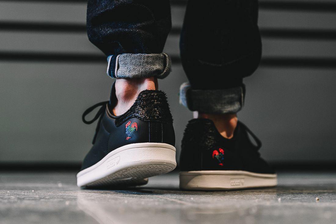 Adidas Stan Smith Cny 2