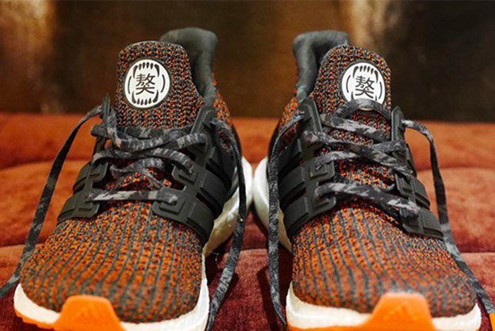 Adidas Ultraboost Chinese New Year 2
