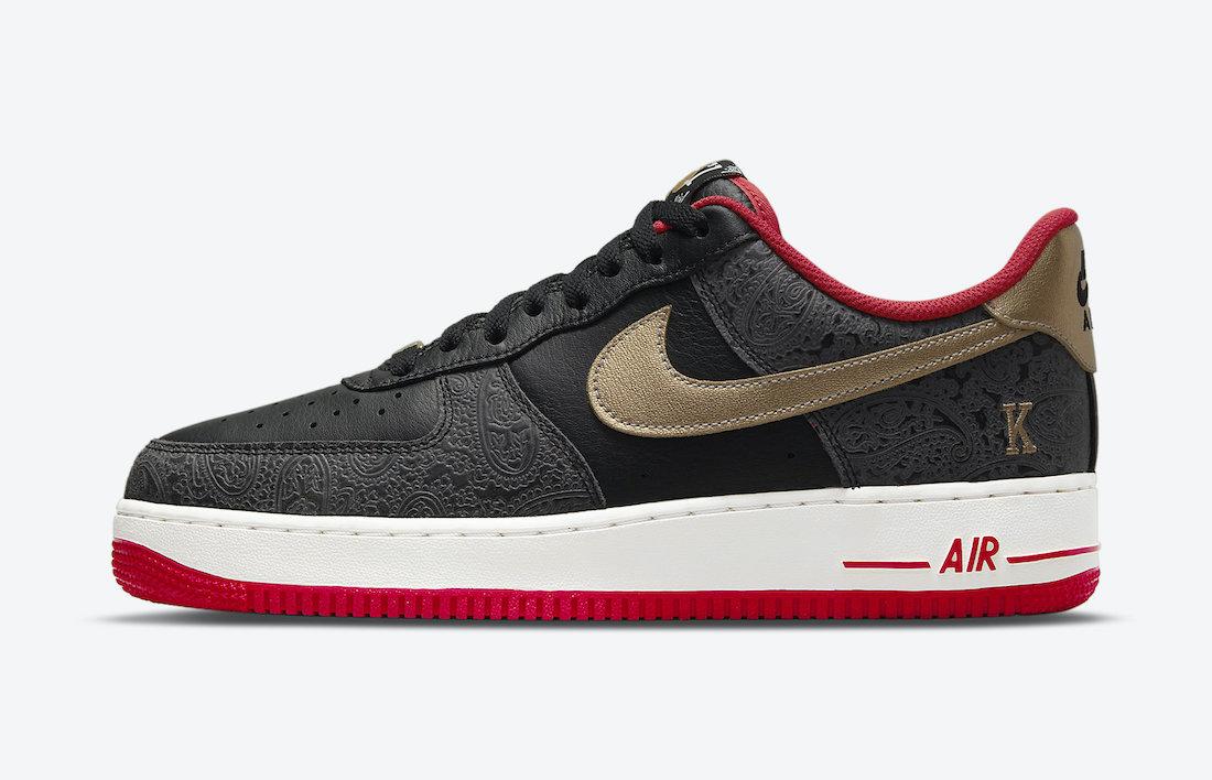 Nike Air Force 1 Spade