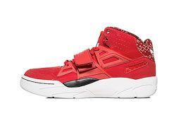 Adidas Mutombo Tr Block Scarlet Dp