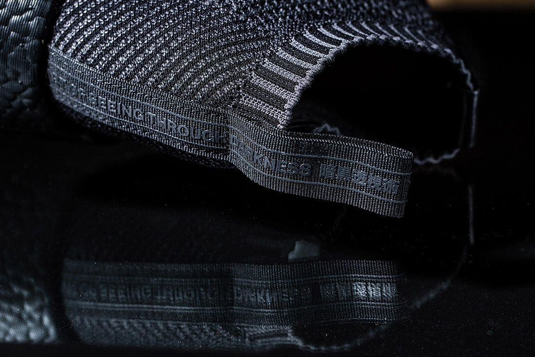Adidas Nmd Cs1 Pk The Good Will Out Black 6 1