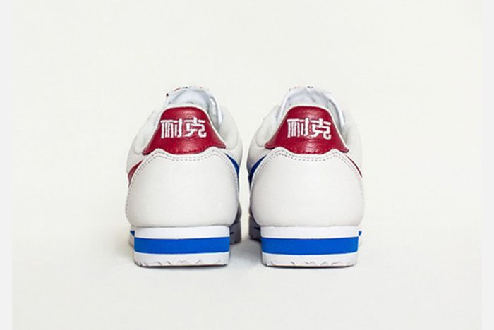 Nike Classic Cortez Leather Nai Ke4