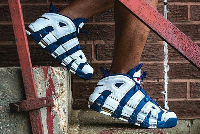 Air More Uptempo Feature