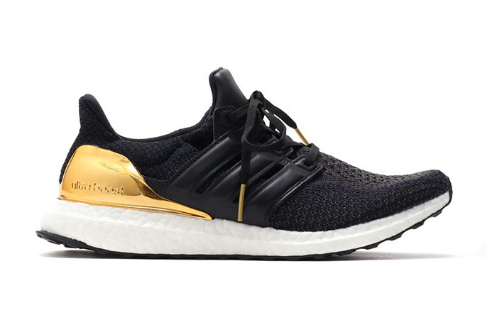 Adidas Ultra Boost Gold Silver Medal 2018 1