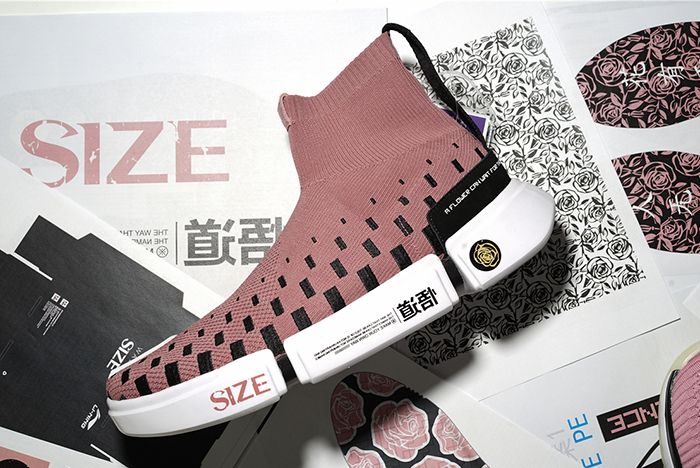 Size X Li Ning Collection 6