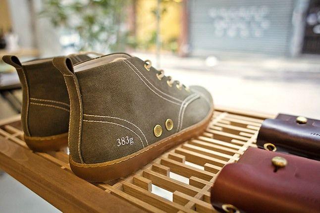 Hong Kong Sneaker 383G 1